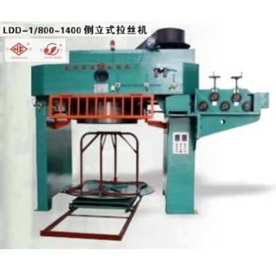 WIRE DRAING MACHINE