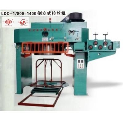 LDD-1/1000倒立式拉丝机